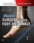 Mann's Surgery of the Foot and Ankle, 2-Volume Set manns-surgery-of-the-foot-and-ankle-2-volume-set-saltzman-anderson-coughlin-mosby 9780323072427