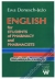 English for student of pharmacy and pharmacists Ewa Donesch-Jeżo 83-918170-1-6